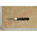 Best Kasap Bıçağı No.0