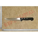 Best kasap Bıçağı No.2
