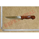 Aypa Gül Saplı Bıçak No.2